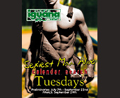 Cafe Iguana Sexiest Man Alive Calendar Search - client Cafe Iguana