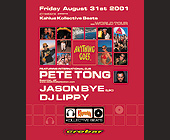 Kahlua Kollective Beats Presents Pete Tong - tagged with turntable